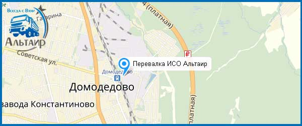 Строительная глина в Домодедово