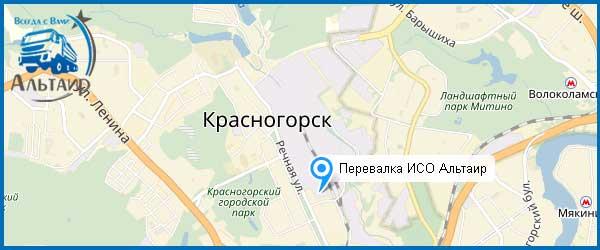 Строительная глина в Красногорске