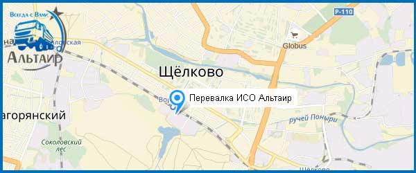 Глина с доставкой в Щёлково