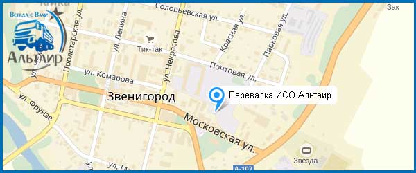 Грунт в Звенигороде