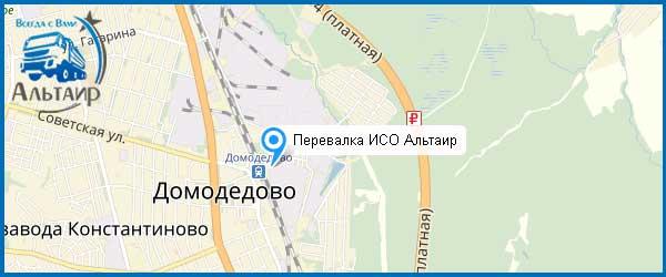 Песок в Домодедово