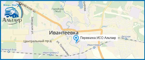 тощий бетон в Ивантеевке