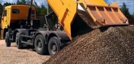 Доставка песчано-гравийной смеси