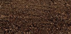 Купить почвогрунт