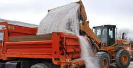 Доставка технической соли
