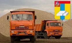 Купить песок в Домодедово