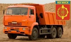 Песок с доставкой в Ногинск