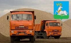 Купить песок в Одинцово